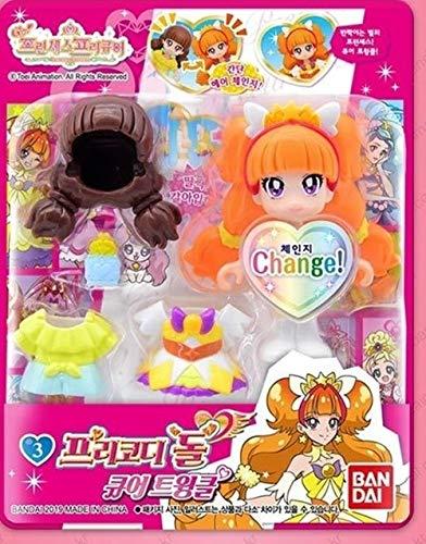 Bk GO Princess PreCure Cure Twinkle Pre Corde Doll Figure New