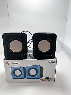 Kisonli 310 Wired Black Square Computer Speakers