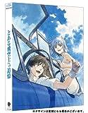 とある飛空士への追憶 Blu-ray プレミアム・エディション image