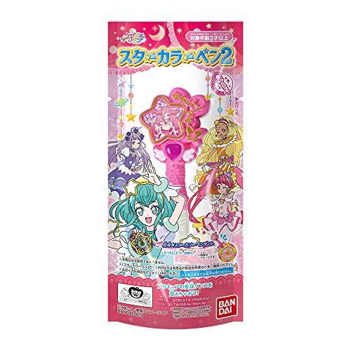 スター☆トゥインクルプリキュア スターカラーペン2 (10個入) 食玩・ガム (スタートゥインクルプリキュア)
