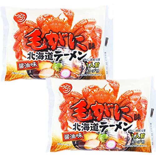 北海道 ラーメン 乾麺 毛がに 味 味噌ラーメン 1食×2袋セット (かに味乾燥麺) 毛ガニ ラーメン つらら