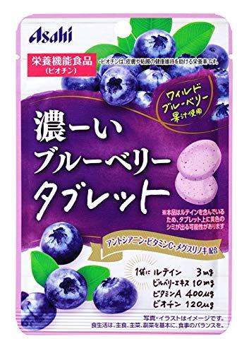 アサヒグループ食品 濃ーいブルーベリータブレット 25g ×8袋