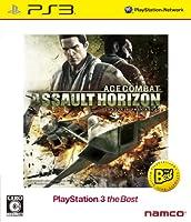 ACE COMBAT ASSAULT HORIZON PlayStation 3 the Best - PS3