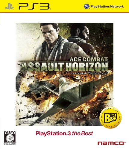 ACE COMBAT ASSAULT HORIZON PlayStation 3 the Best - PS3