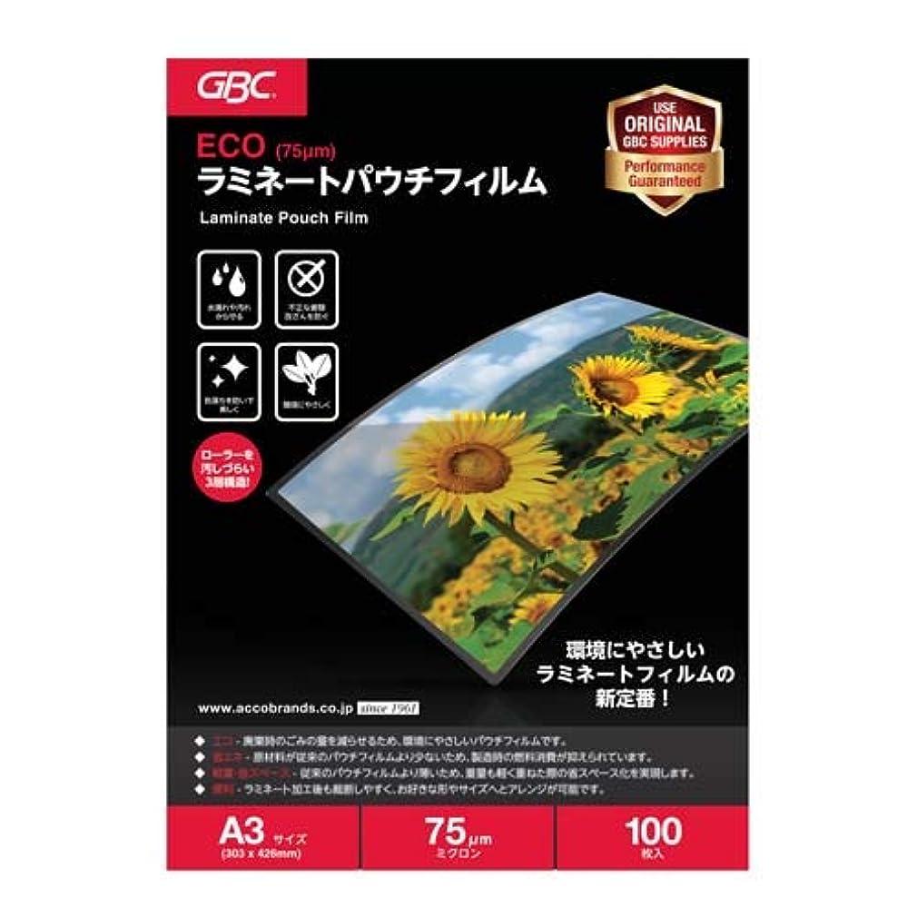 たくさんの波紋突っ込むアコ?ブランズ?ジャパン YV075A3 GBC ECOパウチフィルム A3 100枚