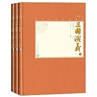 三国演义(上中下插图本)(精)/中国古典小说藏本