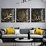 SKIUHS Islámico Al Kursi Medio Gold Geo Allah Árabe Calligrafía Lona Pintura Muro Arte Impresiones Cartel Fotos Decoración De Sala De Estar 60x90cm NoFramed
