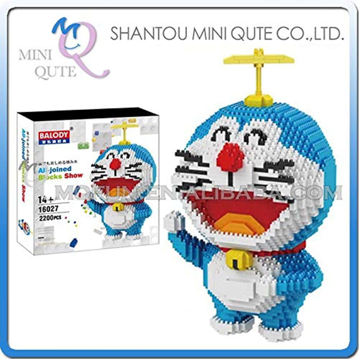 Generic Mini QUTE BALODY Huge Cartoon Fortune Cat Arale Simba Nick Doraemon Building Blocks Brick Action Figures Model Educational Toy BALODY 16027
