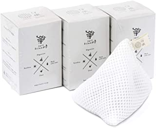 iori-friendly(伊織オリジナル マグちゃん)3個セット 洗濯用品 マグネシウム 洗浄 消臭 除菌 3P