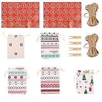 NUOBESTY クリスマスホリデーホームパーティー用品用のダブルジュート巾着付き24セットクリスマス黄麻布バッググッディギフトバッグ