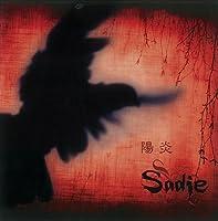 陽炎(初回限定盤B)(DVD付)