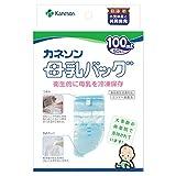 カネソン Kaneson 母乳バッグ 100ml 50枚入 大多数の病産院で一番愛されている。滅菌済みで衛生・安心!