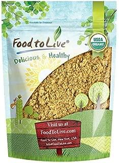 Organic Sacha Inchi Powder, 2 Pounds - Non-GMO, Kosher Inca Nut Powder, Raw Vegan Protein Powder, Rich in Omega-3, Bulk
