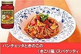投げ売り堂 - ハインツ (Heinz) クラシコ トマト&バジル680g【トマトソース】_04