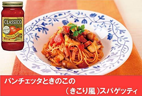 『ハインツ (Heinz) クラシコ トマト&バジル680g【トマトソース】』の3枚目の画像