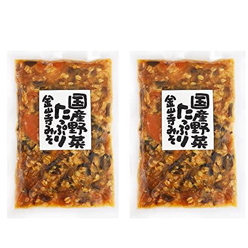 野菜たっぷり金山寺みそ 【2袋組】 国産原料使用 金山寺味噌 金山寺みそ おかず味噌