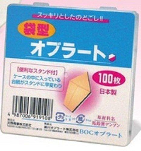 BOC 袋型 オブラート 100枚