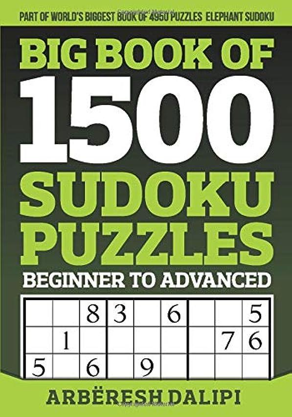 グレー担保アルファベット順Big Book of 1500 Sudoku Puzzles (Beginner to Advanced)