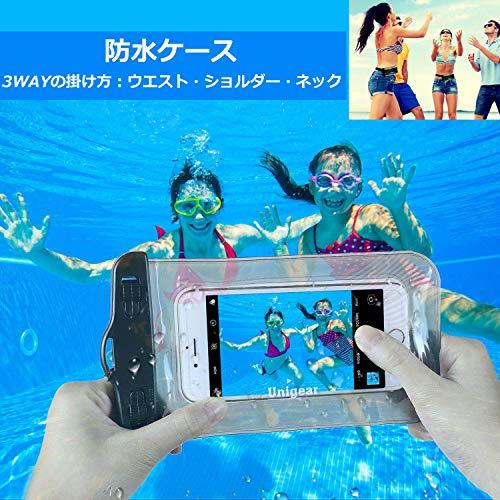 Unigear(ユニジア)『Premium10'CoiledSUPLeashwithWaterproofPouchforSurfing』