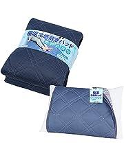 極涼 敷きパッド 接触冷感 QMAX0.5 涼感 3.8倍冷たい tobest 吸水速乾 丸洗い