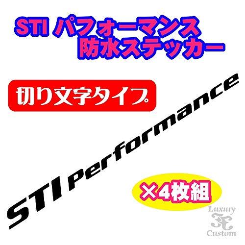 4枚組■STI Performance■カッティングタイプ 防水ステッカー【大x2枚、小x2枚】16色選択 (STIパフォーマンス) (黒)