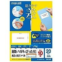 maxell カラーレーザー・IJ対応 宛名・表示 ラベル A4 10面 20枚入 M88939V-20A