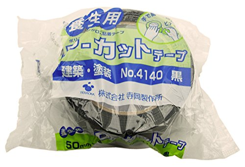 TERAOKA(寺岡) 養生用 P-カットテープ 黒 50mmX25m No.4140 [養生テープ・マスキングテープ]