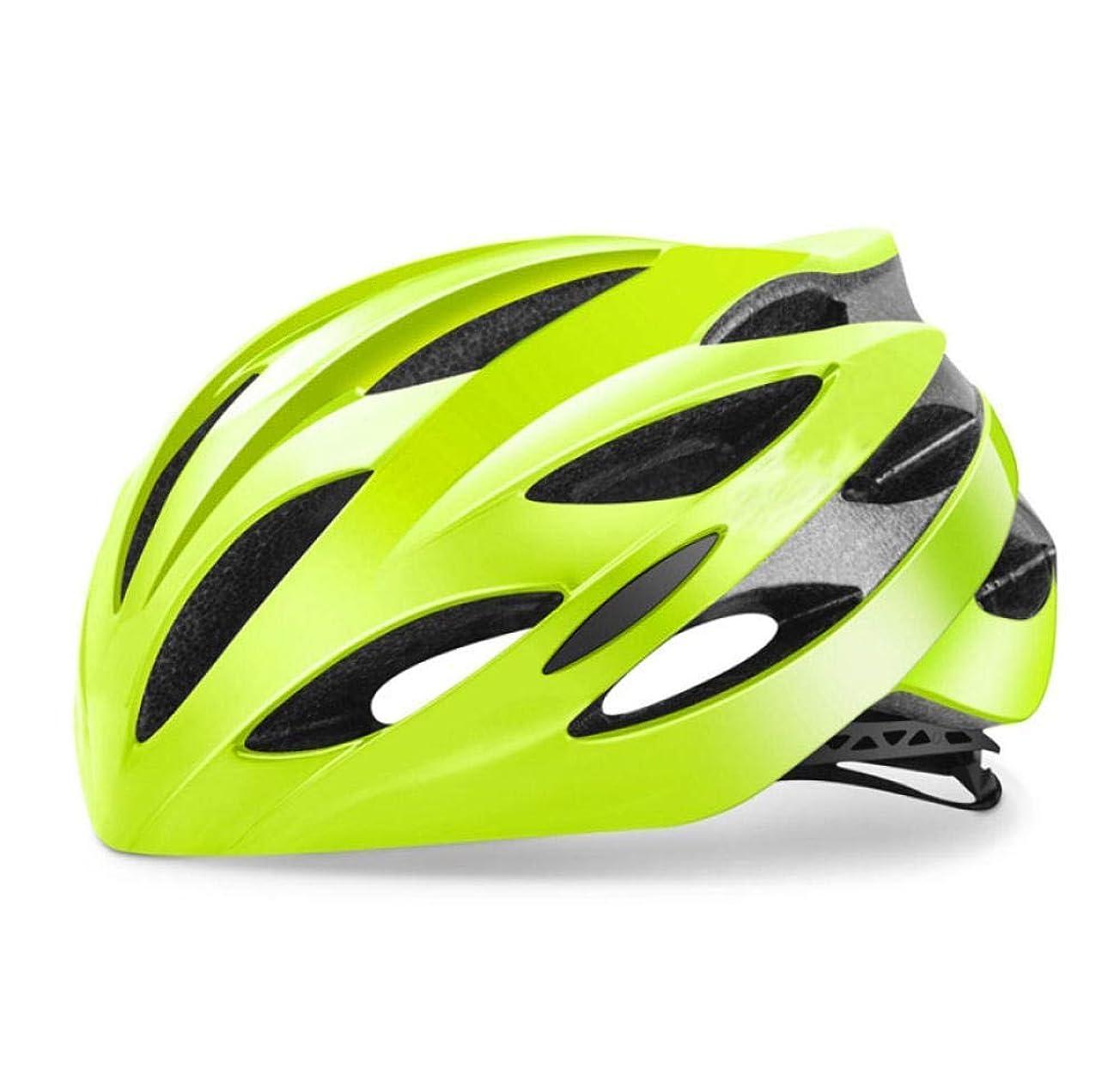 うれしいあたり不快なJF-XUAN ヘルメット, ヘルメット自転車サイクリング超軽量サイクリングヘルメットエアーベント通気性のバイクヘルメットマウンテンロード自転車ヘルメットCascosサイクリング機器グリーン55Cmx61Cm
