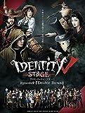 【BD】Identity V STAGE Episode2『Do...[Blu-ray/ブルーレイ]