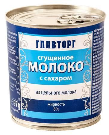 12 x 397g Glavtorg gezuckerte Kondensmilch 8% Fett