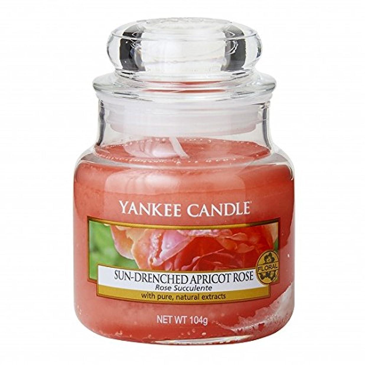 大混乱舗装する権威ヤンキーキャンドル( YANKEE CANDLE ) YANKEE CANDLEジャーS 「 サンドレンチドアプリコットローズ 」K00305316