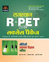 R-PET 2014 Success Package Bhotiki, Rasayan Vigyaan, Ganit
