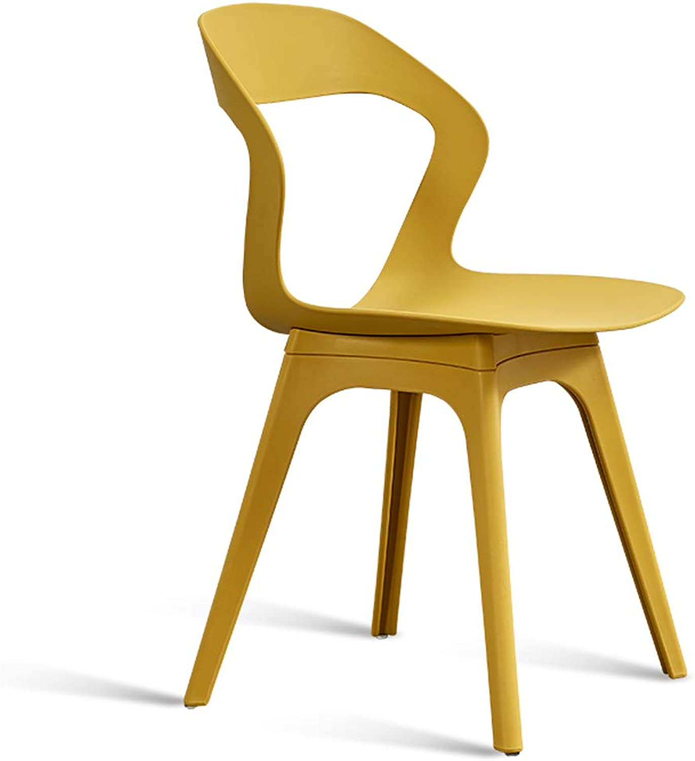LRW Nordic Leisure Chair Restaurant, Modern Minimalist Chair, Yellow Fashion Chair, Backrest Stool