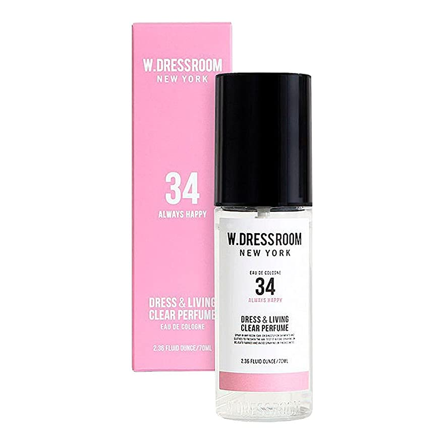 訪問追記収縮W.DRESSROOM Dress & Living Clear Perfume fragrance 70ml (#No.34 Always Happy)/ダブルドレスルーム ドレス&リビング クリア パフューム 70ml (#No.34 Always Happy)