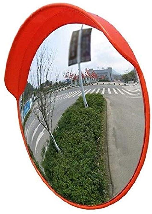 パネル申請中福祉-Safety Mirrors PC広角レンズ、柔軟で耐久性のある凸面鏡設置が簡単ポータブルトラフィックミラークロスロードターニングミラー45-100CM(サイズ:80CM)