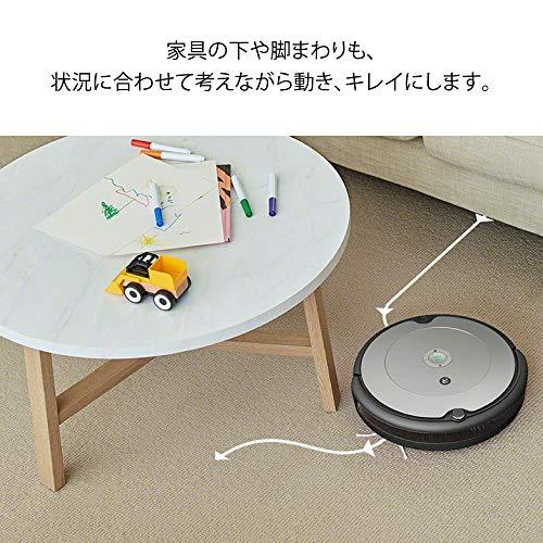 【Amazon.co.jp限定】ルンバ692アイロボットロボット掃除機WiFi対応遠隔操作自動充電グレーR692060【Alexa対応】最大幅340x高さ92(mm)