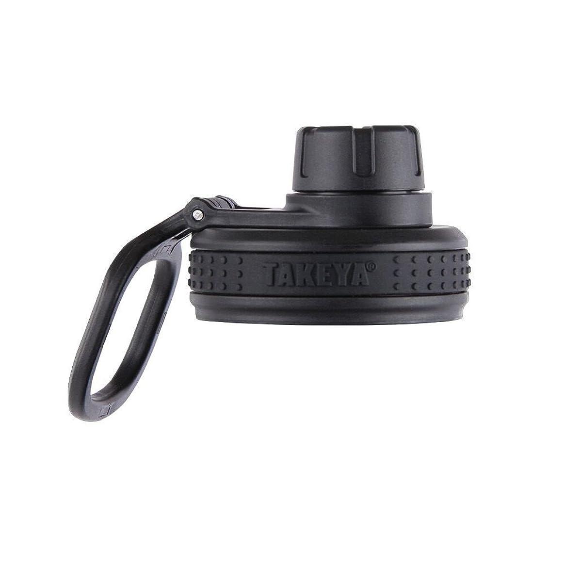 Takeya Originals Bottle Spout Lid, Black