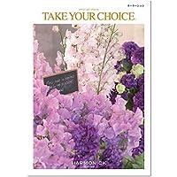 ハーモニック カタログギフト TAKE YOUR CHOICE (テイク・ユア・チョイス) カーネーション 包装紙:グレイスフルセピア