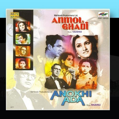 Anmol Ghadi / Anokhi Ada by Various Artists