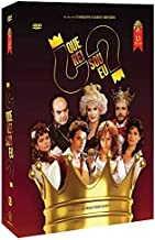 Que Rei Sou Eu? (Rede Globo Novela) - 13 DVDs Box