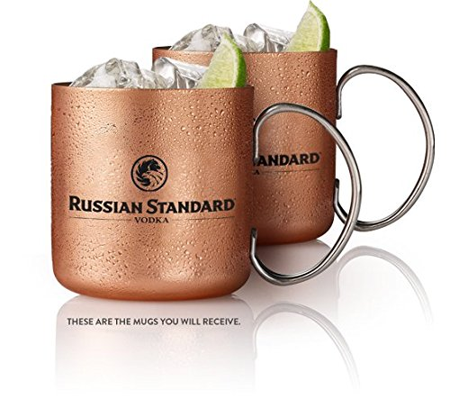 Set of 2 Russian Standard Vodka Copper Moscow Mule Mugs Cups