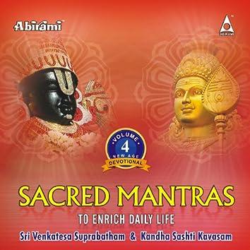 Sacred Mantra Vol - 4