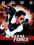 Special Force Hong Kong 2