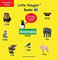 Animals: Hebrew Vocabulary Picture Book (with Audio by a Native Speaker!)