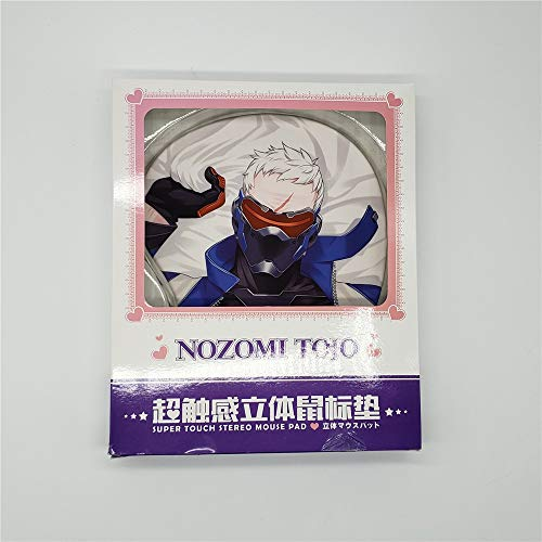 3D Anime Mouse Pads with Silicone Gel Wrist Rest D.VA Gaming Mousepads 2Way Skin (Soldier 76 1)