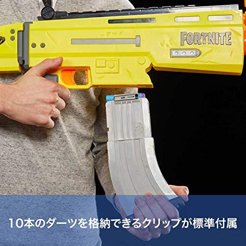 ナーフ フォートナイト AR-L エリートシリーズ レプリカ ブラスターFortnite 正規品 E6158