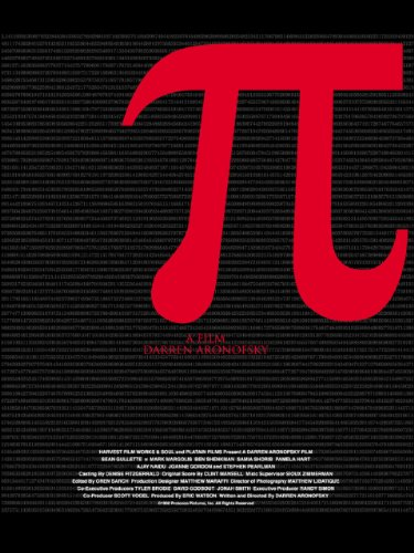 π (字幕版)