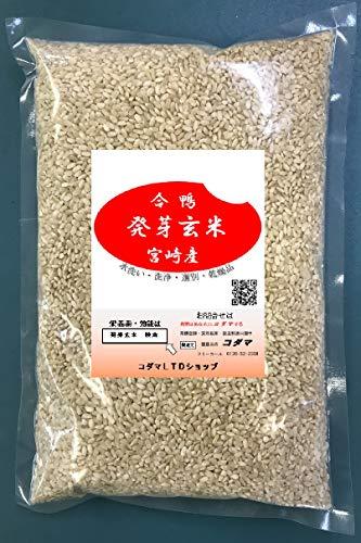 発芽玄米、合鴨栽培、 2�s 宮崎産
