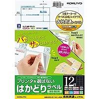 コクヨ プリンタ兼用 ラベルシール 12面 22枚 KPC-E1121-20 Japan