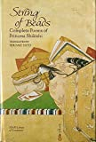 String of Beads: Complete Poems of Princess Shikishi...